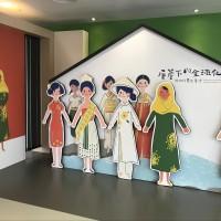 愛情不分國籍!台中國立圖書館辦新住民婚姻特展