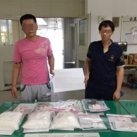 Taiwan Justice Ministry war on drugs receives 69.1 % support