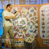 Taipei invites public to play monopoly game – in Monga style!