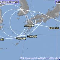 颱風「雲雀」將登陸本州 東京大阪京都受影響