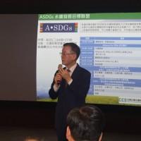 簡又新籲企業 加入8/21「永續發展目標聯盟」