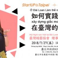想創業嗎?台北市政府舉辦新住民創業講座