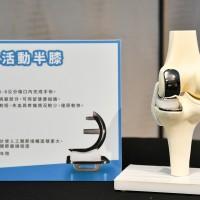 關節痛不必隱忍 英式活動半膝復原快使用年限長