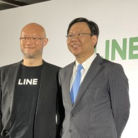 LINE Corporation establishes Taiwan financial services division