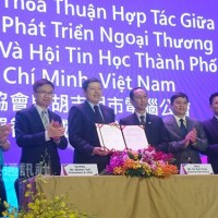 Taiwan, Vietnam sign MOU on smart city exchanges