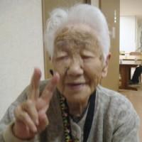 最高齡人瑞 日本117歲奶奶辭世