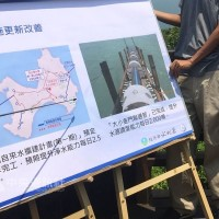 Taiwan central government and Kinmen at odds over water deal ceremony with China