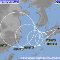 颱風「雲雀」速度減慢 西日本將有持續大雨