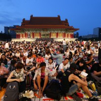 Hundreds attend Cloud Gate Theater's free summer show 'Formosa' in Taipei