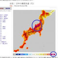 颱風「雲雀」導致焚風 新潟縣出現39.5度高溫
