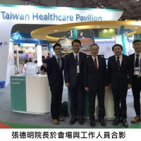 新南向推廣台灣醫療 台北榮總將與越南5醫院簽合作協定