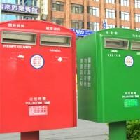 中華郵政開辦菲韓國際e小包 2公斤以下包裹輕鬆寄