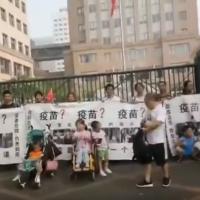 中國毒疫苗抗議持續擴大 民衆:槍斃疫苗造假者!
