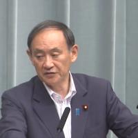 外界憂日本鈽太多?官房長官:將減少存量
