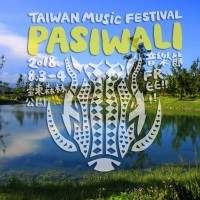 Taiwan aboriginal music festival, PASIWALI, takes off August 3, 4