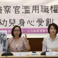 【快報】澎湖縣不歡迎濫權檢察官 林俊佑遭停職移送監院彈劾