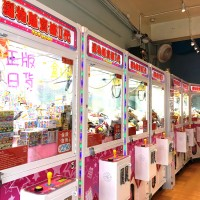 Five unusual claw game prizes in Taiwan