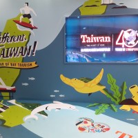 Taiwan launches 3D tourism ad in Singapore