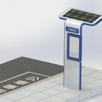 Taipei's PTO to try out solar-powered bus stops