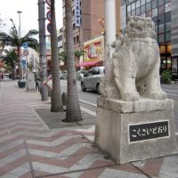 研究:沖繩未來恐出現強震及11公尺高海嘯