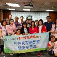 首位新住民「國策顧問」鼓勵大家「走出自己的路,實現台灣夢」