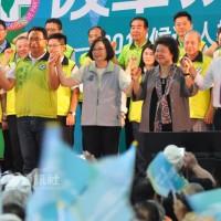 蔡英文為宜蘭縣市長授旗誓師:民進黨2年做的 比國民黨執政8年還要多