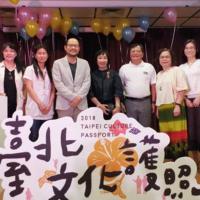 2018台北文化護照 新住民導覽員帶你遊台北