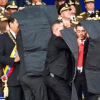 委內瑞拉總統演說 險遭「無人機」炸藥暗殺