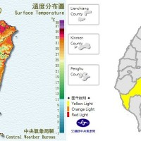 Taipei sees scorching heat index of 43 degrees