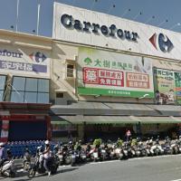 Nan Shan Life, Carrefour top labor law violators in Taiwan