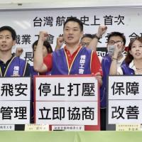 Taiwan pilots vote overwhelmingly in favor of strike