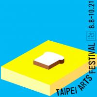 雙十年華!2018台北藝術節國際策展人:台灣人的活躍性令人感動