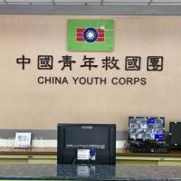 China Youth Corps determined to be KMT-affiliated, all assets frozen