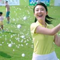 Taiwan LPGA tournament moves to Taoyuan