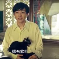 網路風向變籲勿下架   全聯爭議中元節廣告的「陳文成」是誰?