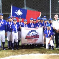 Chinese-Taipei Crowned 2018 Bronco World Series Champions