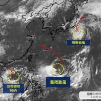 【更新】8/8天氣高溫炎熱 「摩羯」颱風生成、「珊珊」持續影響日本