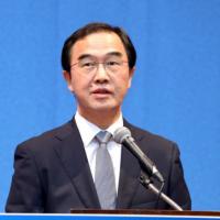 兩韓聯絡事務所今開幕 未來雙方能進行即時聯絡