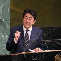 安倍:先解決北方四島 日俄才能簽和平條約