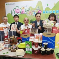 2018 Taiwan Culinary Exhibition spotlights freeway rest area snacks from Japan