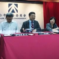 公平會與高通和解 聯發科:對台灣5G產業恐有負面影響