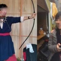 Taiwan police interrogate possible accomplice in Huashan Grassland murder