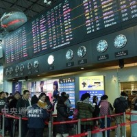Chinese man bypassed immigration at Taoyuan airport, entered Taiwan illegally