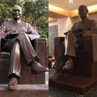 University in Taiwan moves Chiang Kai-shek statue from library to kindergarten
