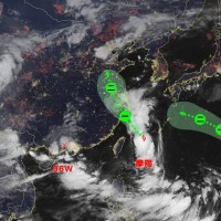 Tropical Storm Yagi swings north of Taiwan, Leepi forms
