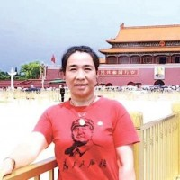 Banned pro-Mao party re-registers under new name in China