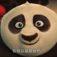功夫熊貓攜手WildAid 躍上動畫籲保育瀕絕野生動物