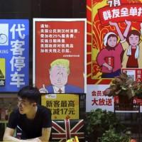美外資審查法防範竊取機敏資訊 中國:勿阻撓正常商業活動