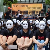 Protest in Taipei calls for Japanese recognition of comfort women