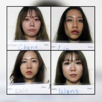 Four Taiwanese women arrested for working as hostesses in Guam